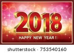 postcard happy new year 2018 on ... | Shutterstock .eps vector #753540160