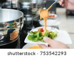 tablespoon measure of creamy... | Shutterstock . vector #753542293