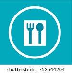 food icon  ui design icon vector
