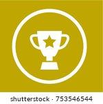 trophy icon  ui design icon...