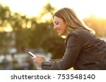 side view of a happy woman... | Shutterstock . vector #753548140