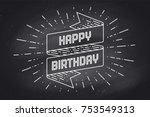 vintage ribbon banner and... | Shutterstock .eps vector #753549313