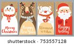 set of christmas and new year... | Shutterstock .eps vector #753557128