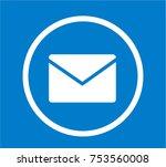 mail icon  ui design icon vector