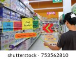 smart retail with augmented and ... | Shutterstock . vector #753562810