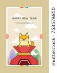 traditional korea new year... | Shutterstock .eps vector #753576850