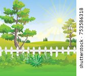 backyard garden vector... | Shutterstock .eps vector #753586318