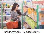 portrait of happy customer... | Shutterstock . vector #753589078