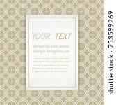 card  invitation  cover... | Shutterstock .eps vector #753599269