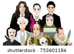 great writers faces   Shutterstock .eps vector #753601186