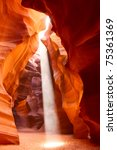 Sunbeam In Upper Antelope...