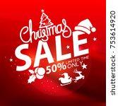 christmas sale design template   Shutterstock .eps vector #753614920