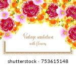 vintage delicate invitation... | Shutterstock . vector #753615148
