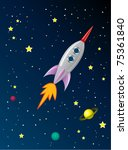 vector stylized retro rocket... | Shutterstock .eps vector #75361840