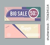 big sale modern banner in the... | Shutterstock .eps vector #753634114