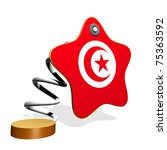 Tunisia Flag Spring Banner - stock photo