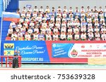 orenburg  russia   may 28  2017 ... | Shutterstock . vector #753639328