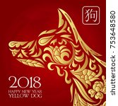 happy chinese new year card is... | Shutterstock . vector #753648580