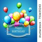vector illustration of balloons ... | Shutterstock .eps vector #753655243