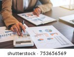 business financing accounting... | Shutterstock . vector #753656569