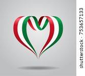 hungarian flag heart shaped... | Shutterstock .eps vector #753657133