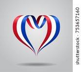dutch flag heart shaped wavy... | Shutterstock .eps vector #753657160