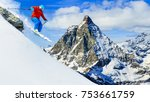 man jumping from the rock ... | Shutterstock . vector #753661759