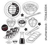 japan food doodle elements hand ...   Shutterstock .eps vector #753663004