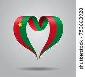 burkina faso flag heart shaped... | Shutterstock .eps vector #753663928