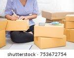 start up small business... | Shutterstock . vector #753672754