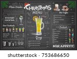 vintage chalk drawing christmas ... | Shutterstock .eps vector #753686650