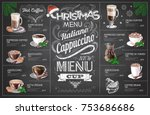 vintage chalk drawing christmas ... | Shutterstock .eps vector #753686686