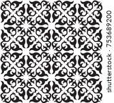 ornamental pattern background    Shutterstock .eps vector #753689200