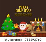 merry christmas and happy new... | Shutterstock .eps vector #753693760