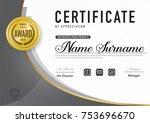 certificate template luxury ... | Shutterstock .eps vector #753696670