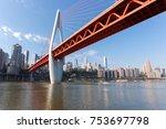 chongqing  asia  china | Shutterstock . vector #753697798