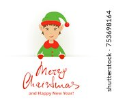 happy elf behind a white banner ... | Shutterstock . vector #753698164