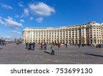 bucharest  romania   december... | Shutterstock . vector #753699130