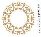 decorative line art frames for... | Shutterstock .eps vector #753701896