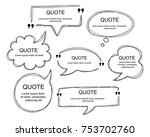 vector collection of scribbled... | Shutterstock .eps vector #753702760