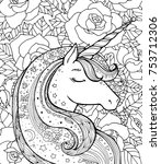 unicorn and rose pattern.... | Shutterstock .eps vector #753712306