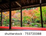 Small photo of Dream seat on wood building of Enkoji temple to enjoy Autumn foliage colors in Japanese Garden , Kyoto, Japan. Here is Rinzai Zen Sect situated in northern Kyoto and very famous during fall season.