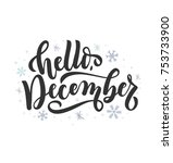hello december quote isolated... | Shutterstock .eps vector #753733900