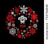 logotype happy new year  dog... | Shutterstock .eps vector #753746848