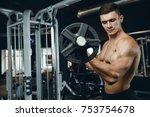 handsome muscular caucasian man ... | Shutterstock . vector #753754678