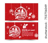 christmas sale design template | Shutterstock .eps vector #753756049