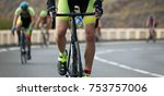 cyclists with racing bikes...   Shutterstock . vector #753757006