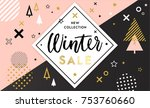 christmas  new year  winter... | Shutterstock .eps vector #753760660