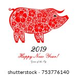 2019 happy new year greeting... | Shutterstock .eps vector #753776140