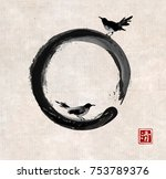 two black birds and black enso...   Shutterstock .eps vector #753789376